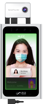 Picture of M1 & SENSETIME THERMAL FACIAL RECOGNITION SOLUTION WITH MASK DETECTION (WITHOUT PSG GRANT/2 YEAR)