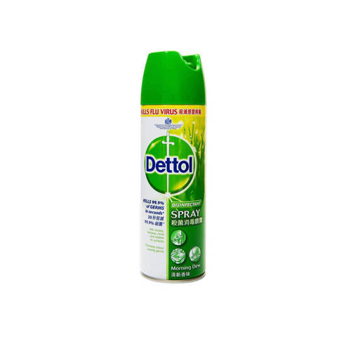 Picture of DETTOL DISINFECTANT SPRAY (450ML)